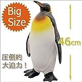 FAVORITE フェバリット 海洋生物フィギュア ビニールモデル プレミアムエディション キングペンギン