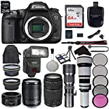 Canon EOS 7D Mark II Digital SLR Camera Bundle with EF-S 18-135mm f/3.5-5.6 IS STM Lens + Canon EF 75-300mm f/4-5.6 III Lens + Canon EF 50mm f/1.8 STM Lens + Accessory Kit (22 items)