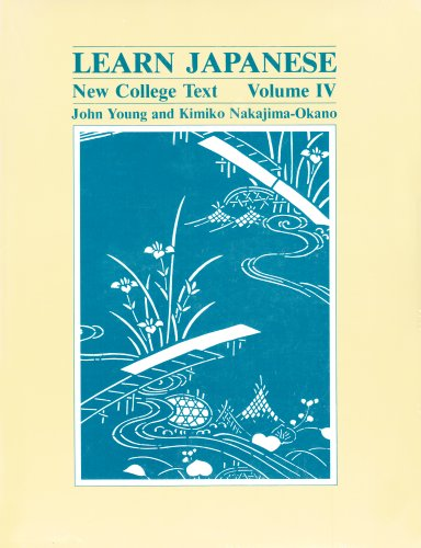 Learn Japanese: New College Text. Volume IV (English and Japanese Edition)