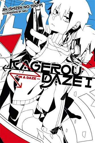 kagerou-daze-vol-1-light-novel-in-a-daze