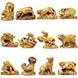 sanheng fire Zodiac Copper Ornaments Mascot from China Handicraft Office Decorations (12-Pack)