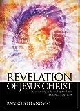 img - for Revelation of Jesus Christ: Commentary on the Book of Revelation book / textbook / text book