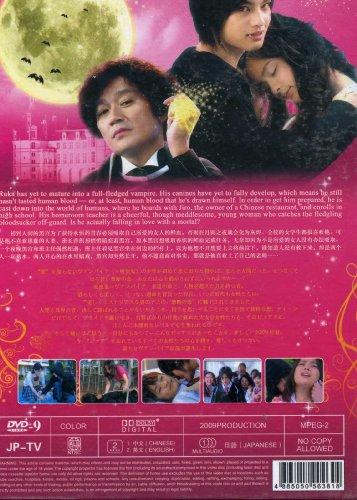 2009 Japanese Drama : Koishite Akuma w/ Eng Sub
