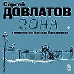 The Zone: A Prison Camp Guard's Story | Sergei Dovlatov