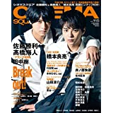CINEMA SQUARE Vol.115