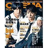 2019年 Vol.115 カバーモデル:佐藤 勝利 さん & 髙橋 海人 さん