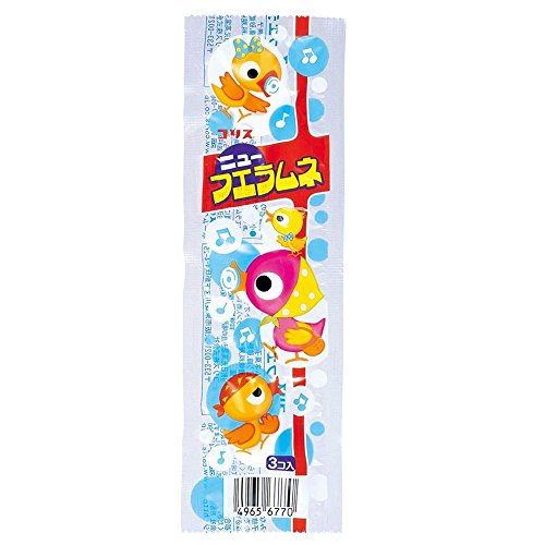 slide whistle candy - 7