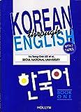 img - for Korean Through English: Hangugo (English and Korean Edition) book / textbook / text book