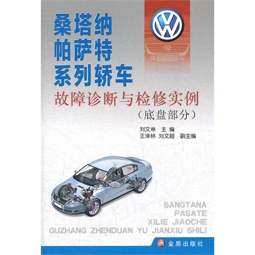Read Online AutoCAD 2012 Chinese version building graphics the solid example is detailed to solve (Chinese edidion) Pinyin: AutoCAD 2012 zhong wen ban jian zhu zhi tu shi li xiang jie pdf