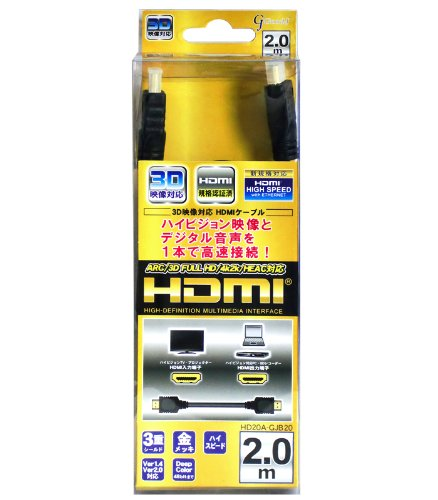 Xtreme ALL- Ways High Speed HDMI Cable (Full HD, 3D, 4K × 2K Resolution)...