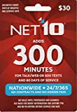 Net10 Prepaid Wireless Airtime Minutes $30 Refill Card (Email Delivery)