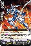 ヴァンガード V-EB08/004 プラチナム・エース (RRR トリプルレア) My Glorious Justice