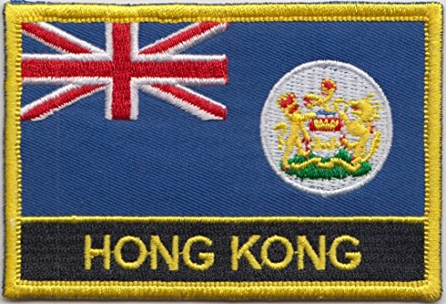 Hong Kong 1959 to 1997 Flag Embroidered Blazer Badge Patch