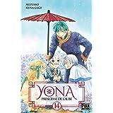 Yona, Princesse de l'Aube T14 (French Edition)