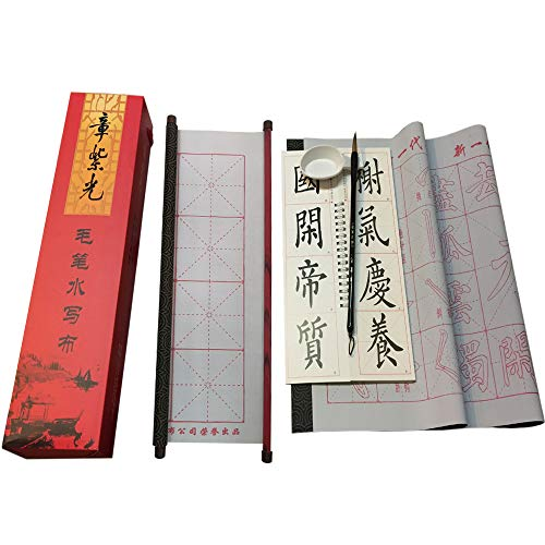 Chinese Calligraphy Set Rewritable Water Writing Cloth Fabric Scroll with Brush Rack and Water Dish Quick Drying Fabric Cloth Paper for Beginners Practice Set (6 -