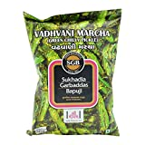 SGB, Vadhvani Marcha, 200 Grams(gm) For Sale