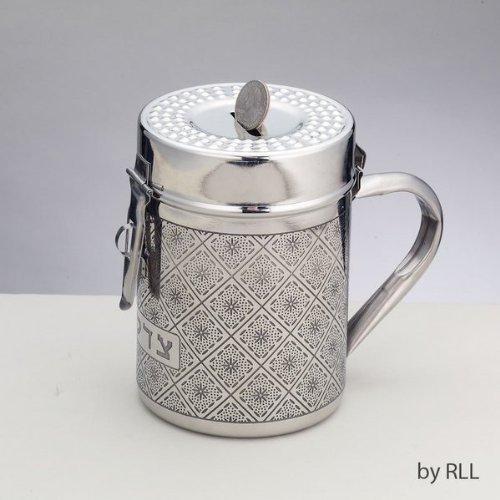 Stainless Steel Tzedakah Collection Cup