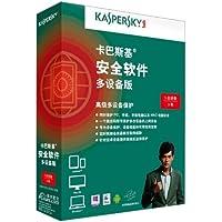 卡巴斯基(kaspersky)安全软件多设备版(5台设备 3年升级)