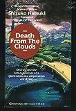 Death from the Clouds, Shizuko Natsuki, 0345366670