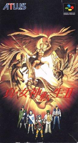 Shin Megami Tensei II (Japanese Import Video Game)