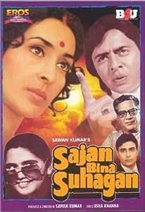 Sajan Bina Suhagan (1978) (Hindi Film / Bollywood Movie / Indian Cinema DVD)