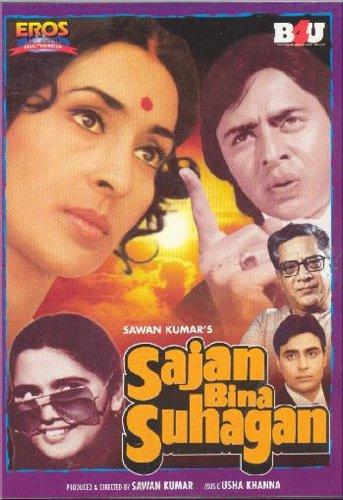 Sajan Bina Suhagan  1978   Hindi Film   Bollywood Movie   Indian Cinema Dvd