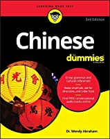 Chinese For Dummies, 3rd Edition Front Cover