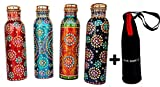Rastogi Handicrafts Copper Joint less leak-proof Water storage Bottle for Health Benefit Set of 4 With One Insulated Bag (FREE)