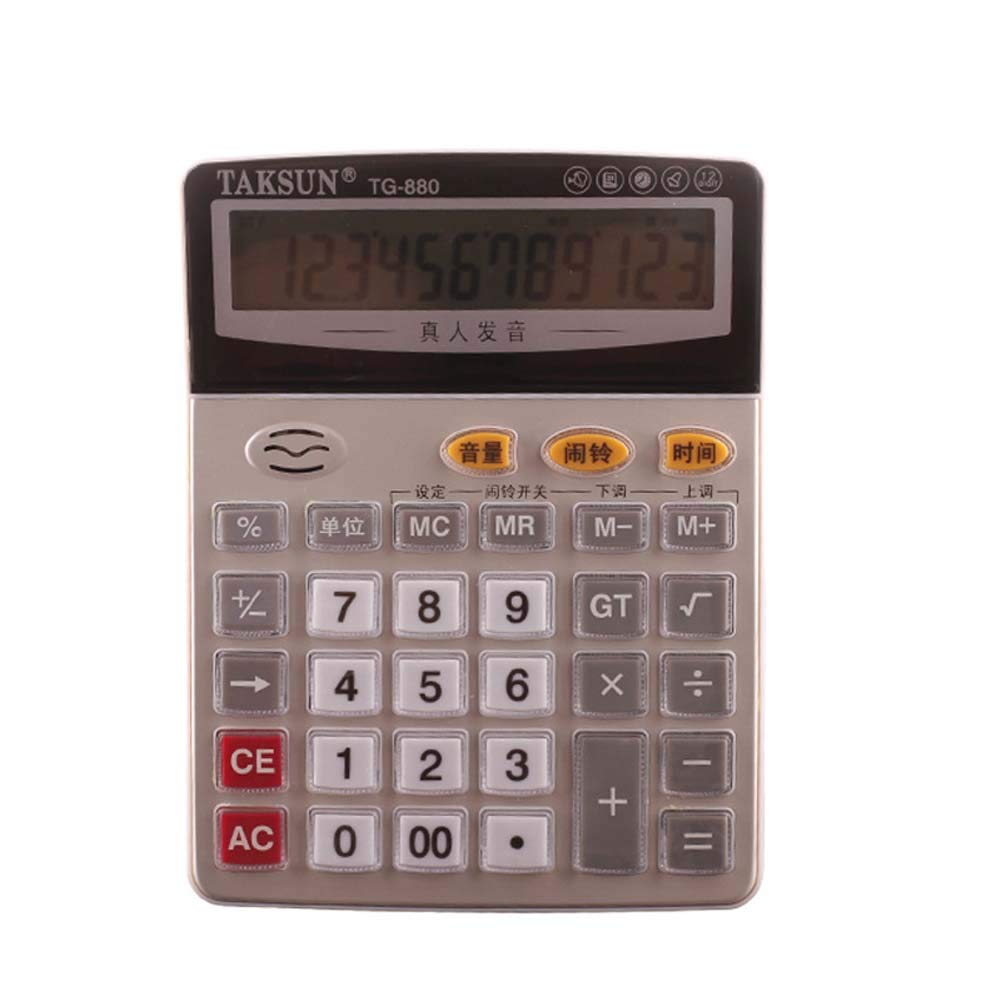 HUIHE Musical Desktop Calculator,12 Digits LCD Display with Voice Reading and Alarm Clock Use Chinese