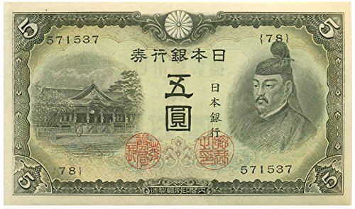 1944 JP RARE ORIGINAL WW2 JAPANESE MILITARY BANKNOTE w EMPEROR HU KUANG TEMPLE! FINEST KNOWN! 5 Yen Germ Crisp Uncirculated
