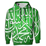 Paskcc Muslim Shahada Islam Novelty Classic 3D Graphic Hoodie Sweatshirt For Men Pullover