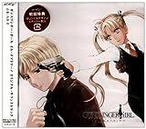 ANIMATION(O.S.T.) by GUNSLINGER GIRL-IL TEATORINO-: ORIGINAL SOUNDTRACK (2008-04-23)