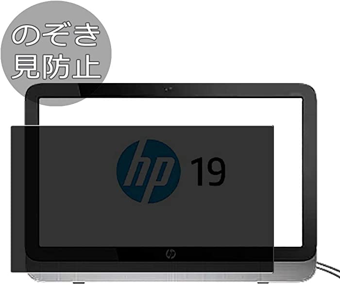 """Synvy Privacy Screen Protector Film for HP All-in-One 19-2400 AIO / 2404 19.5"""" Anti Spy Protective Protectors [Not Tempered Glass]"""