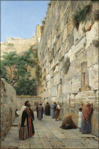 Poster Wailing Wall, Jerusalem, By Gustav Bauernfeind 19Th Century