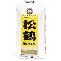 Shokaku Premium Musenmai Rice, 2.5kg