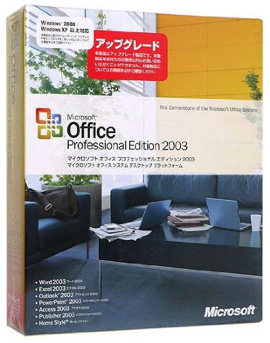 【旧商品】Office Professional Edition 2003 アップグレード B0000C3V73 Parent