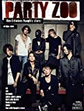 PARTY ZOO OFFICIAL BOOK 音楽と人2016年09月号増刊