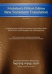 Mickelson's Hilkiah New Testament-FL