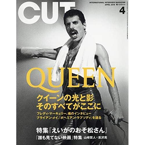 CUT 2019年4月号 表紙画像