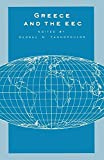 img - for Greece and the EEC: Integration and Convergence (University of Reading European and International Studies) book / textbook / text book
