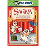 Sagwa - Great Purr-formances by Khaira Ledeyo