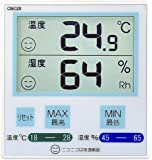 クレセル デジタル温湿度計 スタンド・マグネット付き CR-1100B