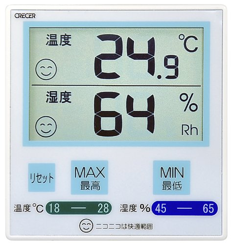 Kureseru CR-1100B with digital temperature and humidity meter stand - magnet
