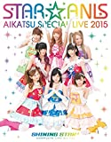 Star Anis - Star Anis Aikatsu! Special Live Tour 2015 Shining Star* Complete Live Bd (3BDS) [Japan BD] LABX-8105