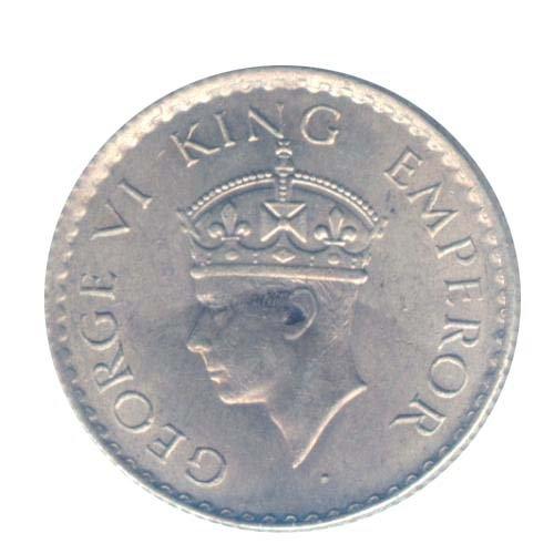 Rupee Silver Coin - 2