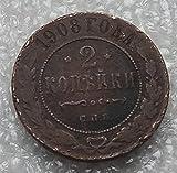 1908 RU 2 Kopeks Russian Imperial Empire