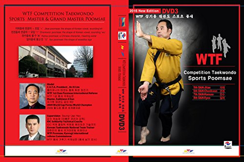 martial arts instructional videos