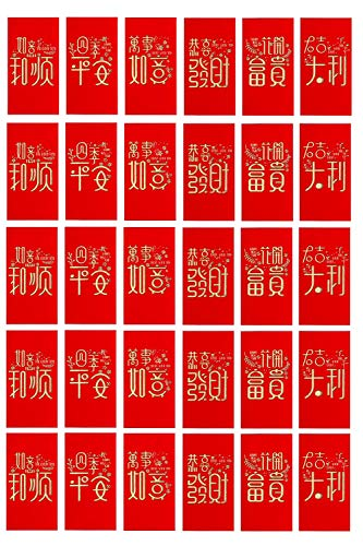 Chris.W 30 Pieces Chinese New Year Red Envelopes for 2019 Lunar Pig Year Lucky Money Hong Bao Packet, 6 Styles, 6.5 x 3.5inch (6 Patterns Mix)