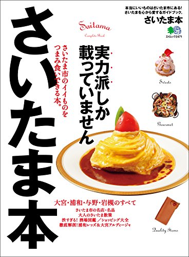 ????????? ?????????? (Japanese Edition)
