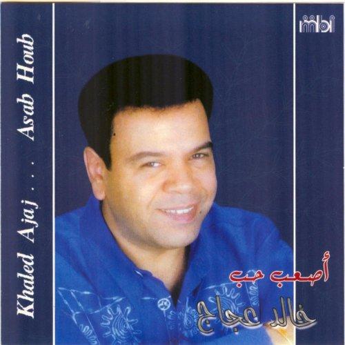 Asab Houb by Khaled Ajaj on Amazon Music - Amazon.com
